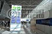 Aeroporto - Airport
